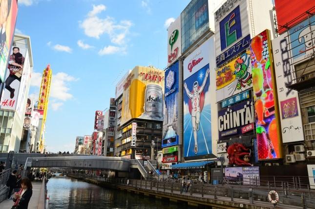 大阪はどう変わったか