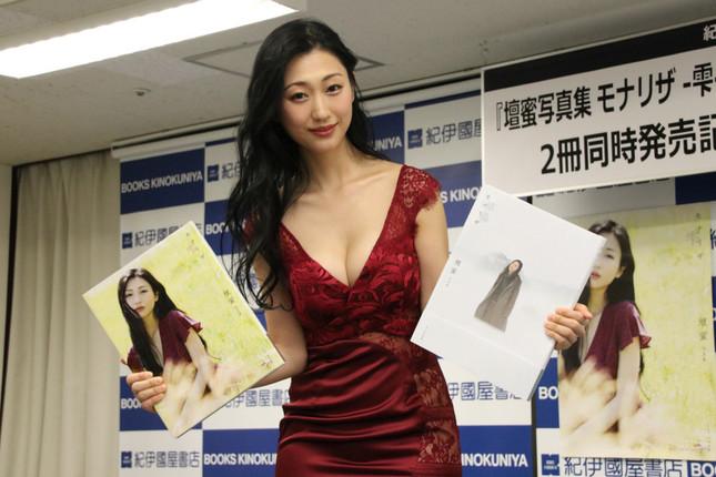 同時に出た写真集2冊を両手で持つ壇蜜さん(2019年3月31日、東京・新宿の紀伊国屋新宿本店で)
