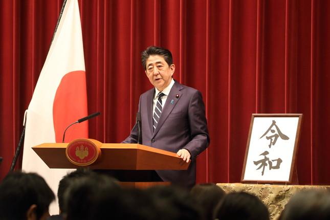 新元号「令和」について談話を発表する安倍晋三首相
