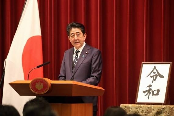 安倍首相は万葉集を出典としたと述べたが…(2019年4月1日J-CASTニュース編集部撮影)