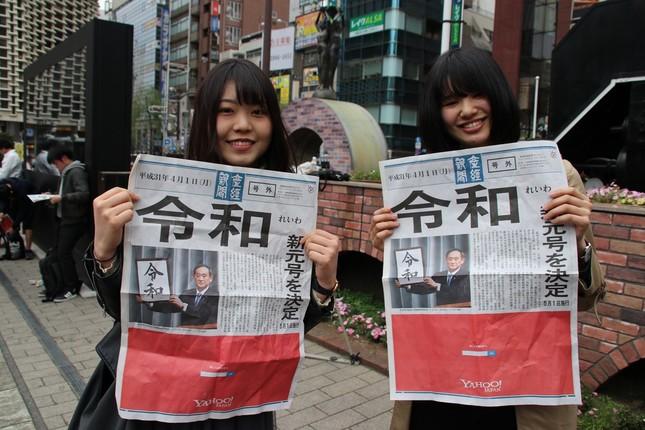 宮城県仙台市から来たという阿部汀さん(左)と木村麻衣さんも、号外を手にニッコリ