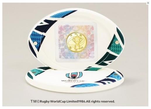 ラグビーワールドカップ2019日本大会記念貨幣(金貨)(造幣局ホームページより)