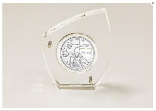 ラグビーワールドカップ2019日本大会記念貨幣(銀貨)(造幣局ホームページより)