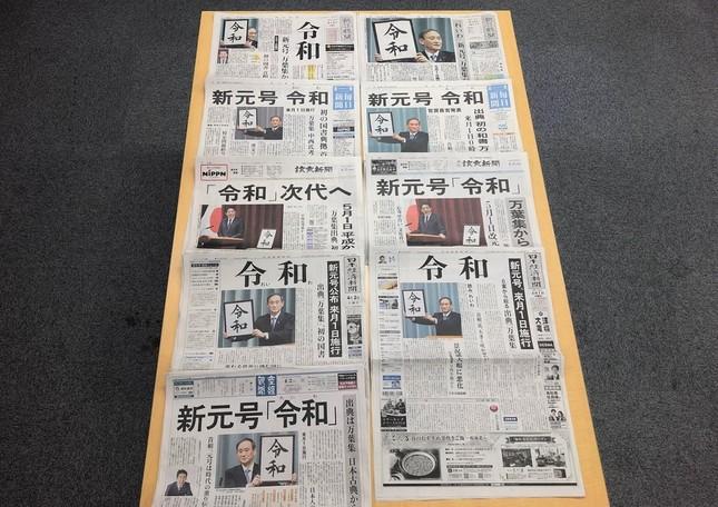 上から朝日、毎日、読売、日経、産経。左側が4月2日朝刊、右側が4月1日夕刊(いずれも東京本社最終版)