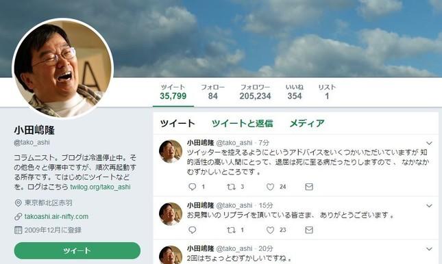 小田嶋氏のツイッターより