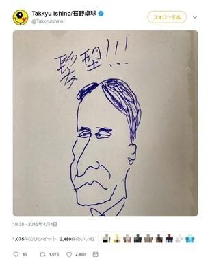 石野卓球さんは、ピエール瀧さんに関してこんなツイートも