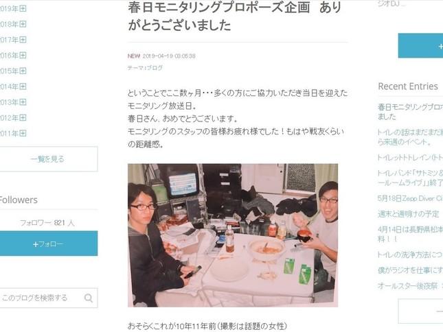 「おそらくこれが10年11年前」の佐藤さんと春日さん(佐藤さんのブログより)