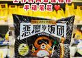 ローソン「悪魔のおにぎり」が中国上陸 現地SNSでは早速「おいしかった」