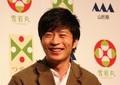 田中圭との2ショット公開! 劇場版「おっさんずラブ」出演の志尊淳インスタにファン盛り上がる