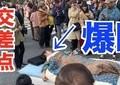 人気YouTuber「警察に出頭しました」 渋谷スクランブル交差点に「寝てみた」で批判