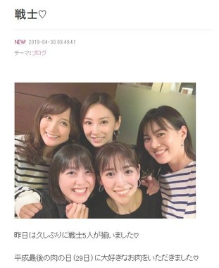 小松彩夏さんのブログより