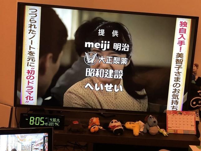 注目を集めた「元号そろえ」(AK(TV裏垢@福岡)さん(@ak_m_TV)提供)