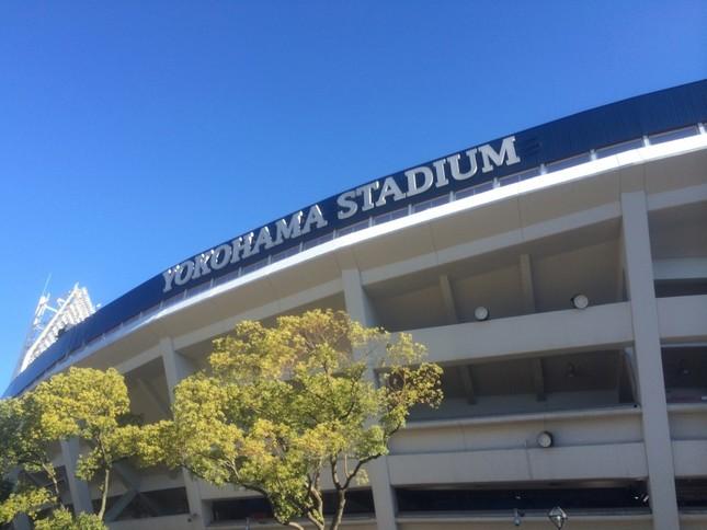 DeNAの本拠地、横浜スタジアム