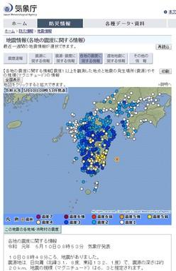 今回起きた日向灘の地震(気象庁のサイトから)