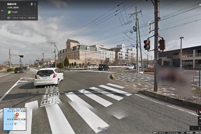 注目を集めたストリートビュー画像。10日までにモザイクがかかっていた。