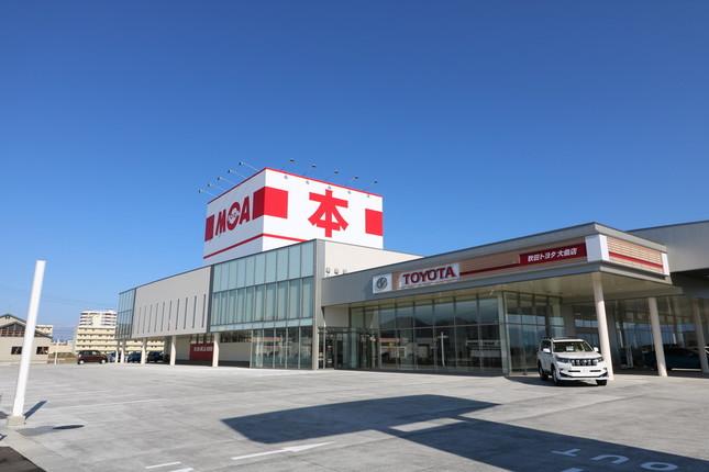 秋田トヨタ大曲店(秋田トヨタ自動車提供)