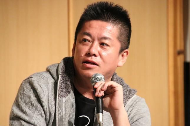 堀江貴文氏(2016年10月撮影)