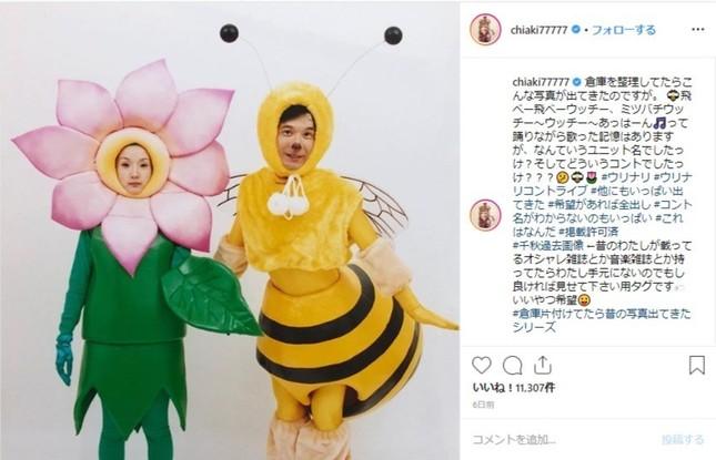 8日に投稿された写真。ハチに扮した内村さんと花の姿の千秋さん