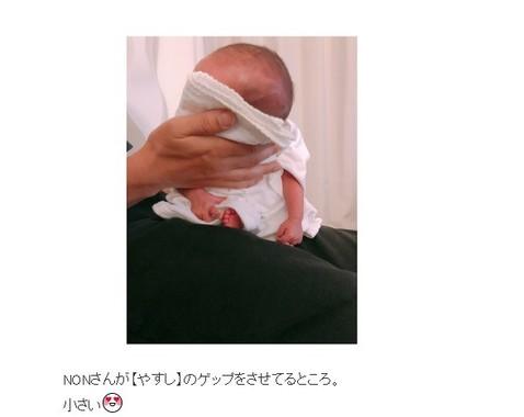 蒼井そらさんのブログに投稿された写真