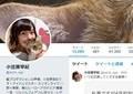 声優・小笠原早紀さん、ステージ1の舌がん公表 「アイマス」「ガルパン」など出演