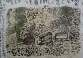加藤千洋の「天安門クロニクル」(19) 天安門の蟻たち (下)作家が残した記録画