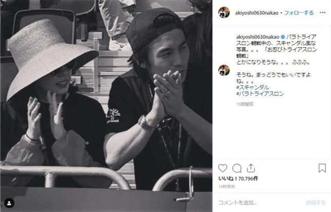 中尾さんがインスタに投稿した写真
