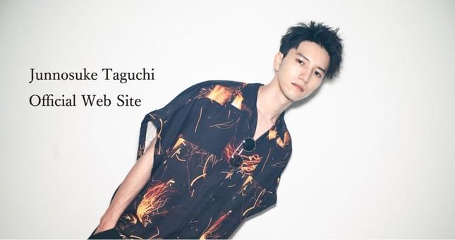 田口淳之介容疑者の公式サイトより
