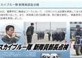 大阪府警の「青バイ」、白バイと何が違う? 誕生から約20年、機動力生かし活躍中