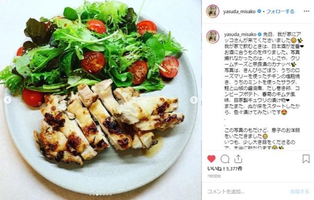 安田さんが作ったチキンの塩麹焼き。ほかにも手料理写真が多く投稿されている