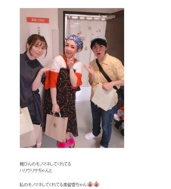 ハリウリサさん、美留香さんと並んで写る小川菜摘さん(ブログより)