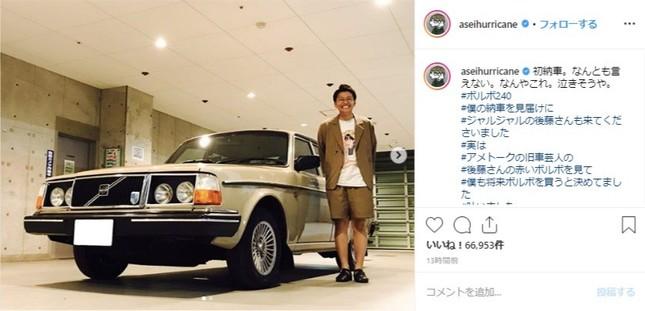 【芸人】ミキ亜生、人生初の愛車が「ボルボ240」 待ちに待った到着に「泣きそうや」