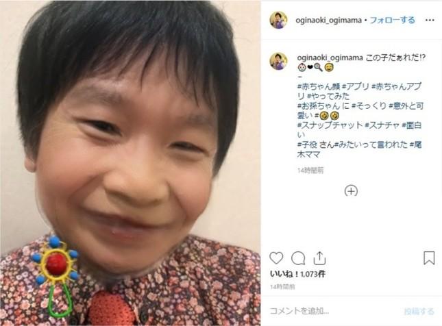 「赤ちゃん顔」になった尾木ママ(インスタグラムより)