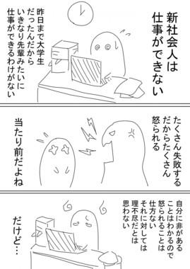 ゆきほり(@yuki0hori)さんの漫画(1)