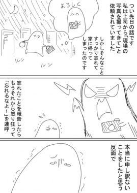 ゆきほり(@yuki0hori)さんの漫画(3)
