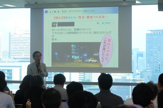メディアリテラシーについて講義をする下村健一さん