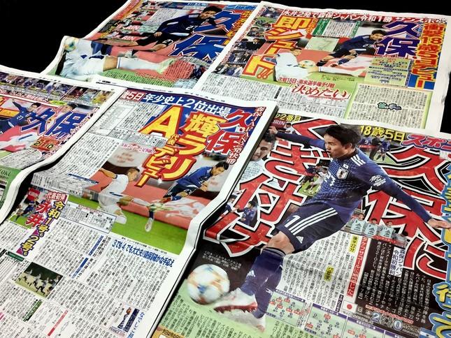 6月10日の日刊スポーツ(左上)、サンケイスポーツ(右上)、スポーツ報知(左下)、デイリースポーツ(中央下)、スポーツニッポン(右下)