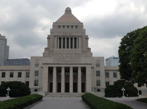 「2000万円問題」は争点化するのか(写真はイメージ)