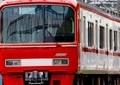 「赤い電車」名鉄にツートンカラー登場 「コレジャナイ感」あるファンもいるが...