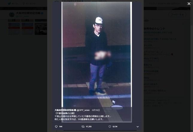 大阪府警察防犯情報のツイッターでも、容疑者の写真は公開された