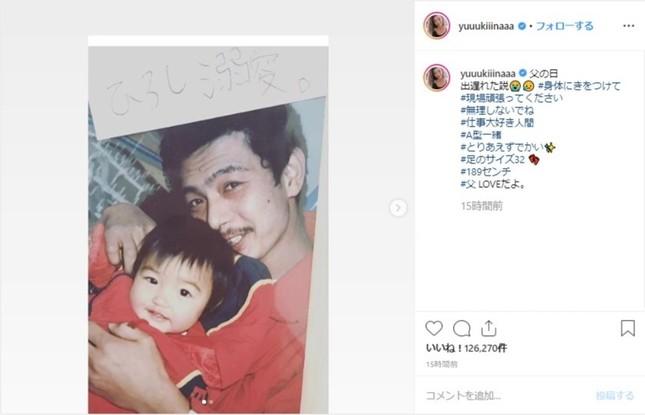 木下優樹菜さんが公開した写真。「ひろし」さんの笑顔が印象的だ(インスタグラムより)