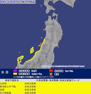 気象庁が発表している津波情報より