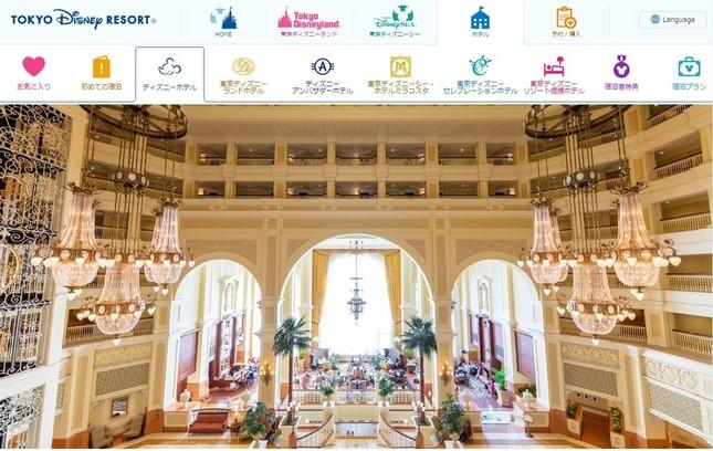 東京ディズニーランドホテル(画像は公式サイトより)