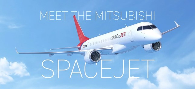 改名に当たって発表された「スペースジェット」の画像(プレスリリースより)