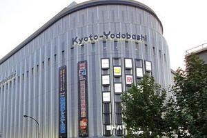 「転売目的はお断り」京都ヨドバシが「神対応」 エヴァファン称賛、店長に状況を聞いた
