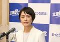 元「モー娘。」市井氏、なぜ立憲から立候補へ? 会見で語った「理由」