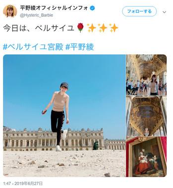 ベルサイユ宮殿にも(ツイッターより)