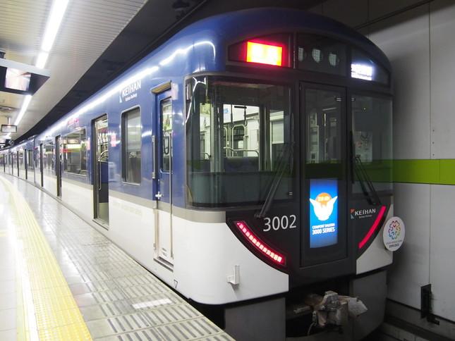 京阪も夢洲への乗り入れを計画している。