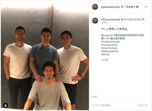 川島がインスタグラムに投稿した1枚。長谷部、内田、吉田との4ショット