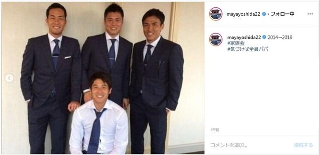 吉田がインスタグラムに投稿した1枚。2014年のものと見られ、今回と同じ構図で撮影