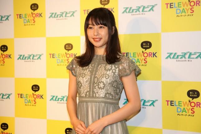 「テレワーク・デイズ」推進イベントに登場した女優の桜井日奈子さん